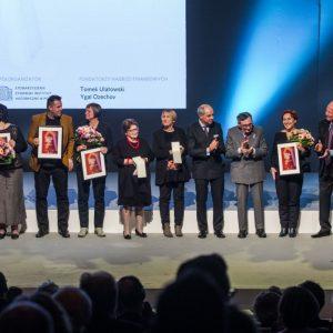 6 gala nagrody polin 2017 10