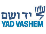 logo yad vashem